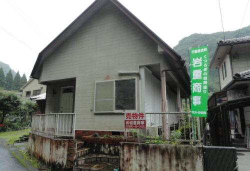 霧島市隼人町嘉例川 売家 3DK 450万円 温泉付き!