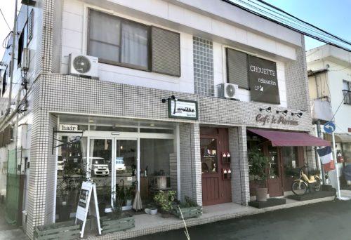 霧島市国分中央三丁目 貸アパート 1R 35,000円