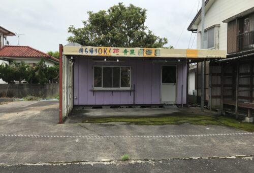 霧島市隼人町内山田4丁目 売地 540万円